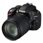 Appareils photo Reflex Nikon REFLEX D3200 105vr