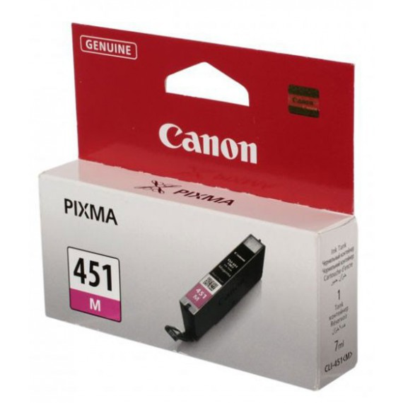 Consommables Canon CLI 451M