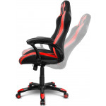 SIEGE EMPIRE GAMING RS600-RED